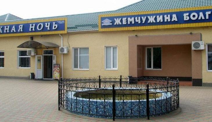 Кафе Южное Болград
